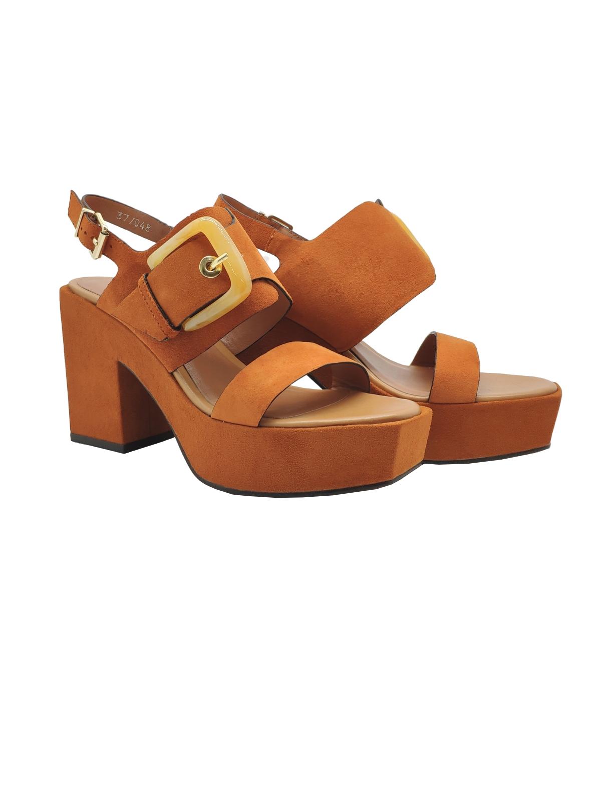 Wedge Strap Women's Sandals Bruno Premi | Wedge Sandals | BZ5805XCUOIO