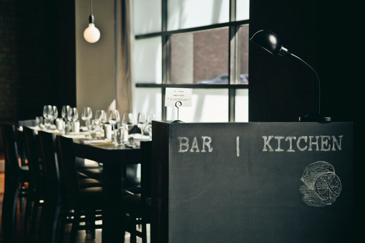 O hotel bar kitchen entrance hpg