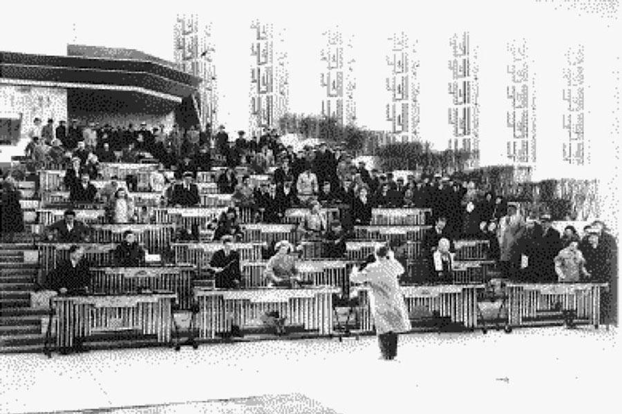 Musser A Century Of Progress World's Fair Marimba Orchestra