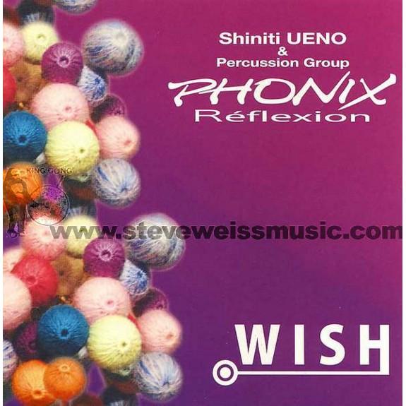 Ueno/Phonix Reflection-Wish (CD)