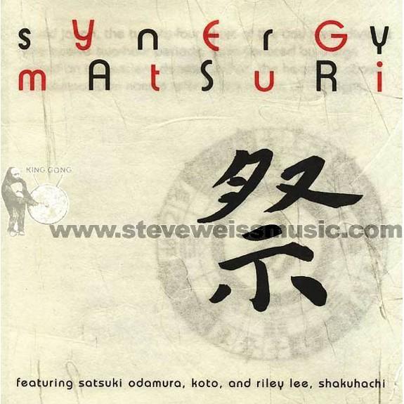 Synergy Percussion Group-Matsuri (CD)