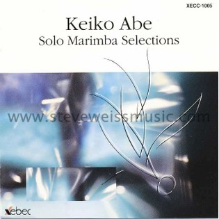 abe-solo marimba selections (cd)