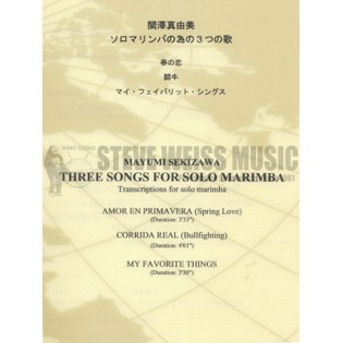 sekizawa-three songs for solo marimba-m