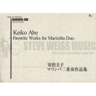 abe-favorite works for marimba duo (s-n2)-2m