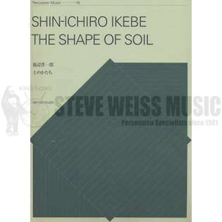ikebe-shape of soil, the (s)-p