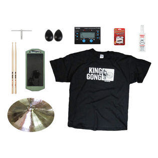 steve weiss music $100 holiday gift bundle