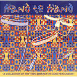 di sanza/damm/williams et al.-hand to hand (cd)