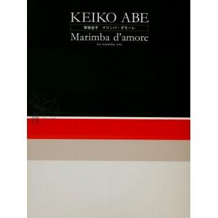 Abe Marimba D Amore M Marimba Solo Mallet Instrument Steve Weiss Music
