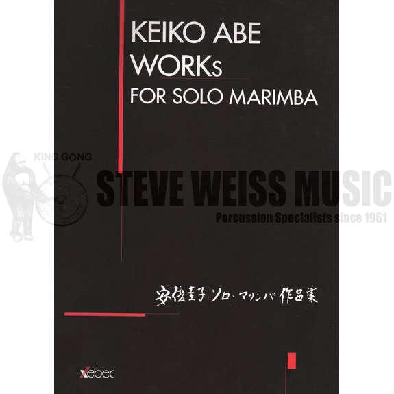 Marimba Solo   Mallet Instrument   Steve Weiss Music