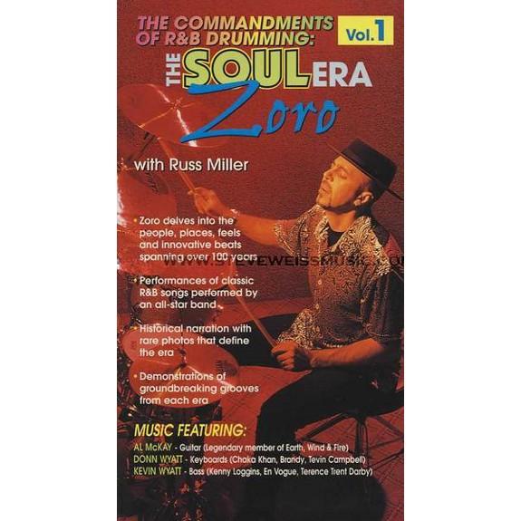 Zoro-Vol  1 Commandments of R&B Drumming: Soul (VHS)