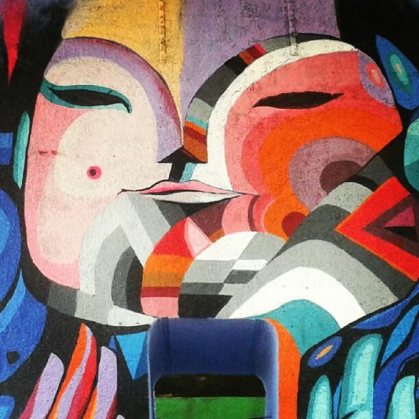 #art #arteurbana #streetart #graffiti #adicionecor #pracaxv