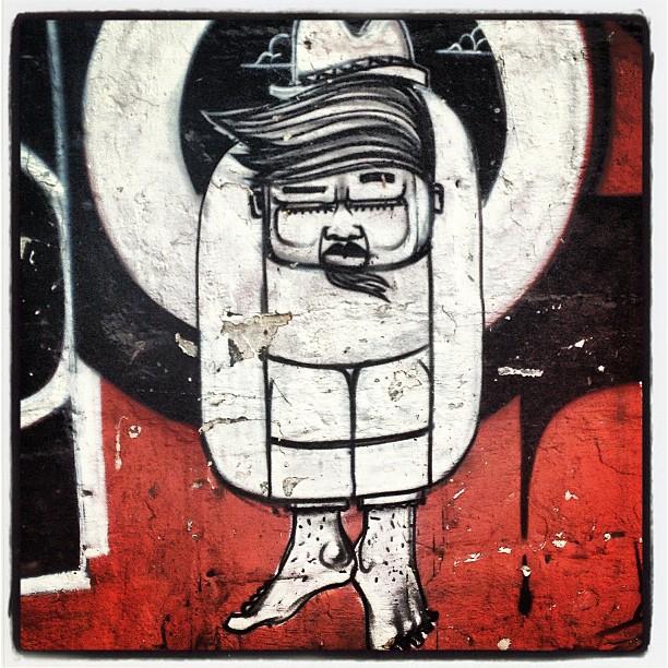 Japa in Rio! #murosdorio #grafite #graffrio