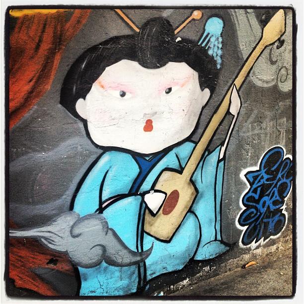 ... e sua gueixa! #murosdorio #grafite #graffrio