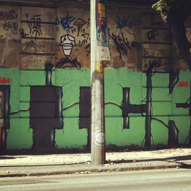 R U A ! #streetartrio
