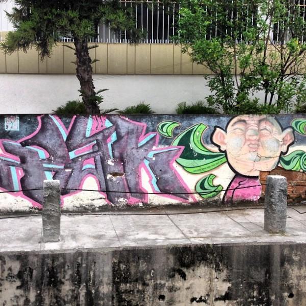 Compartilhado por: @streetartrio em Sep 10, 2013 @ 13:14