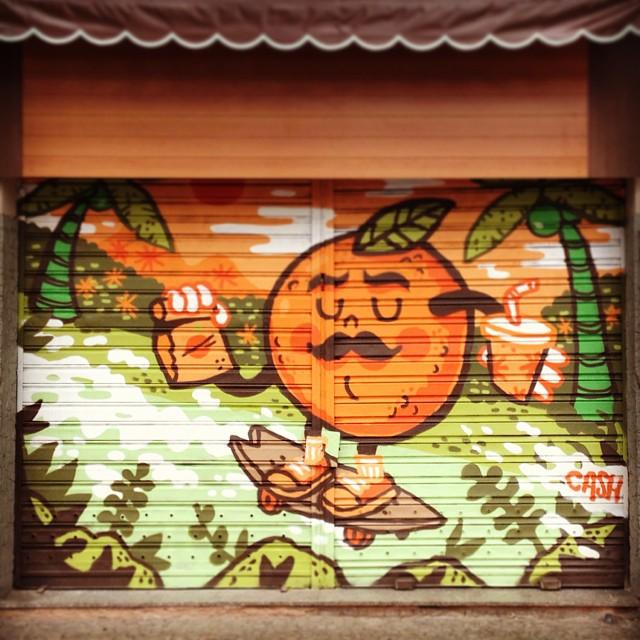 Mistura Tropical - Tijuca 2013  #streetartrio #nrvo #carvas