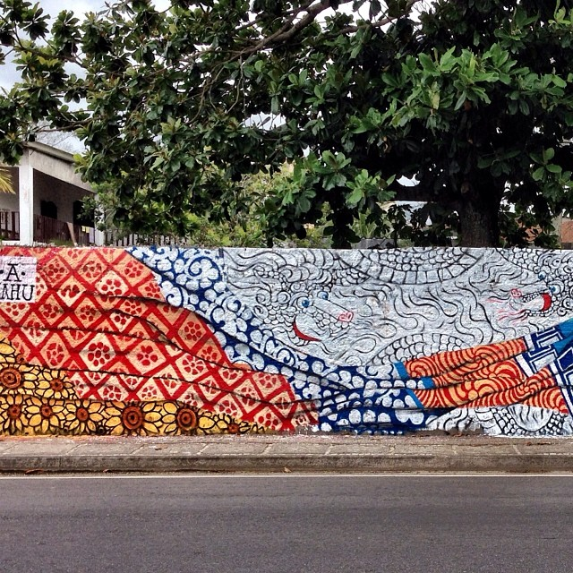 Part of the Wall by the Artist @anandanahu