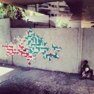 Compartilhado por: @streetartrio em Jan 06, 2014 @ 12:56