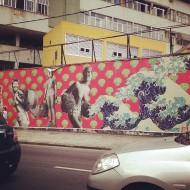 Compartilhado por: @streetartrio em Mar 07, 2014 @ 10:31