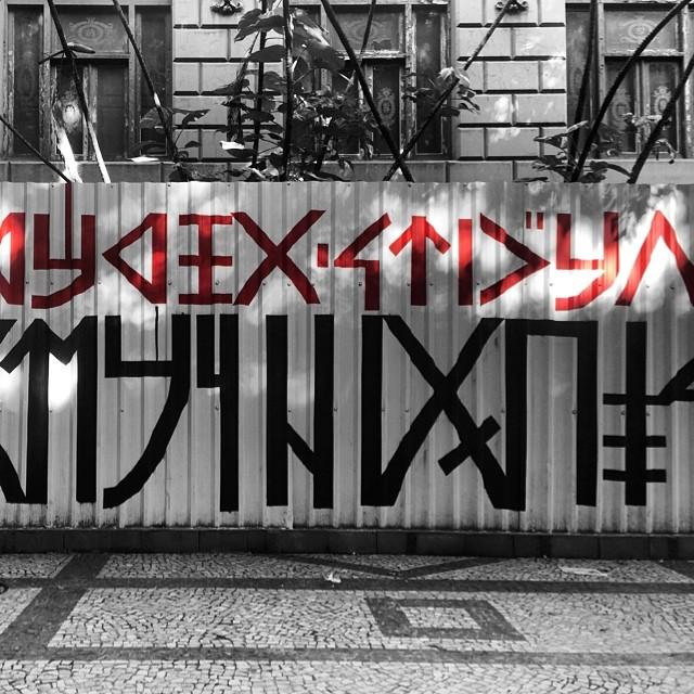 #fbn #bibliotecanacional #joanacesar #colorsplash #streetartrio #igersrio #igersbrasil