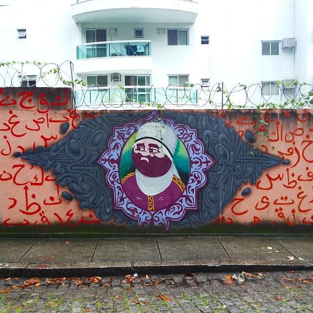 #streetart #streetartrio #grafitti #grafite #graffiti #urbanart #riodejaneiro #laranjeiras #kajaman