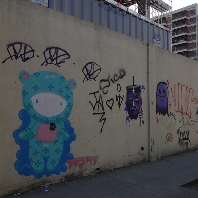 Graffiti art by @_sukaneves . #sukitinha #riostreetart #streetartrio #urbanart #graffitiart #streetart #artederua #arteurbana #graffitibrasil #riodejaneiro