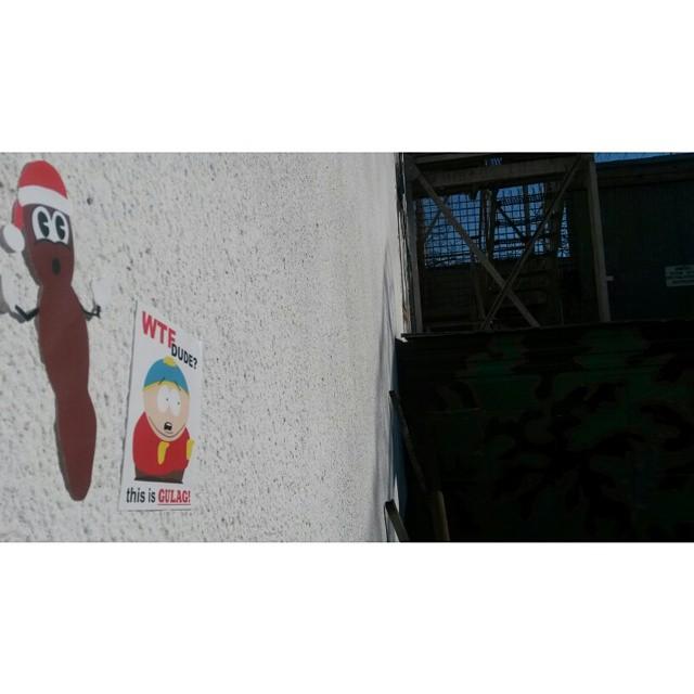 Wtf dude? This is GULAG! (На фото стена тюрьмы. Город Магадан, Российская федерация) (Wall prison. Magadan, Russian Federation)