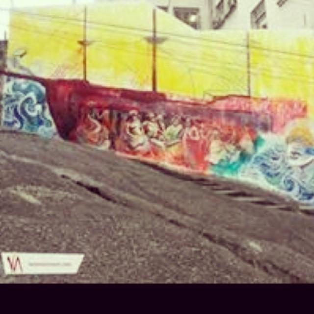 Artista: Vanessa Rosa e Zona Imaginaria. #streetartrio #streetartnews