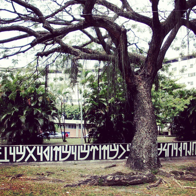 Rio de Janeiro. 25/09/2014 | vandalogy See the complete pic at http://vandalogy.wordpress.com/2014/11/11/pixo/ #pixo #StreetArtRio #riodejaneiro #streetart #gavea
