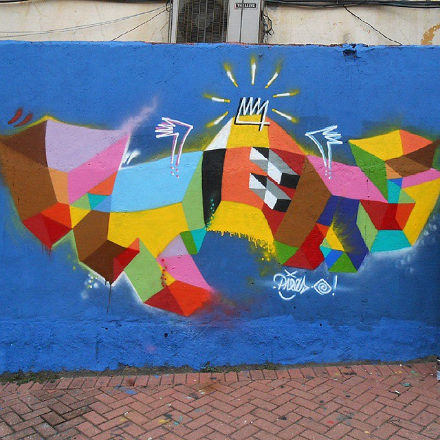 Letra é Graffiti e Graffiti é só pra quem gosta !! Eu Amo e você ? !! #tag #letra #graffiti #spray #estilo #cores #abstraçãogeométrica #palavraspintadas #sentimentos #universopictóricoparticular #espaçovazio #naçãocrew #vsd #streetArtRio #streetartrio