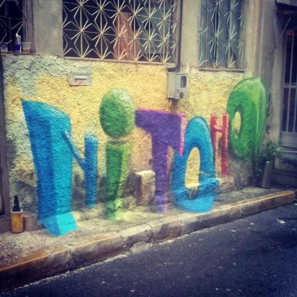 Mais uma vez brincando rapidinho de 3d no #Mof2015. Não ficou lindão, mas valeu pra deixar minhas cores na VO e o momento com os amigos. @_nicolau_ @bivup . . Depois foi aquele set da #EquipeISS com direito a Comida Jamaicana original. . . Domingo tem Big Up 5 !! No baixo VM, Praça da Bandeira. . . Foto @andrezzabreu . . #graffiti #graffiti3d #streetartrio #meetingofavela #meetingoffavela #duquedecaxias #vilaoperaria #rjvandal
