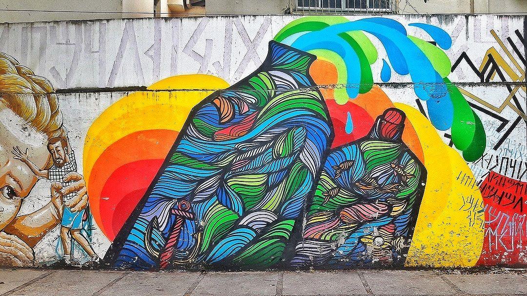 #StreetArtRio Grafite nos muros do CAp UFRJ, na Lagoa. 2/3 Artistas: ,Big (@brunobig) e Joana Cesar (@joanacesar) Tirada em06/09/2016 ____________________________________  Quer conhecer mais obras destes artistas e de tópicos relacionados? Explore mais em: #g021_big #g021_joanacesar #g021_grafiteiras #g021_不明