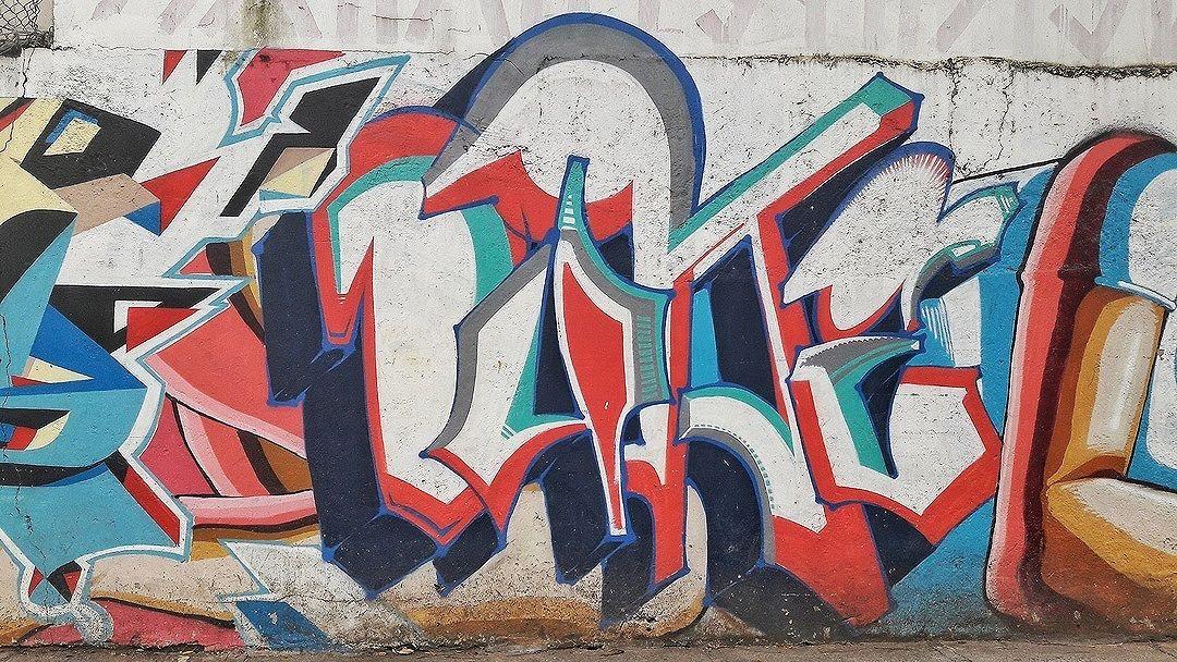 #StreetArtRio Grafite nos muros do CAp UFRJ, na Lagoa. Artista: Duke (@dukecapellao) Tirada em06/09/2016 ____________________________________  Quer conhecer mais obras deste artista e de tópicos relacionados? Explore mais em: #g021_duke