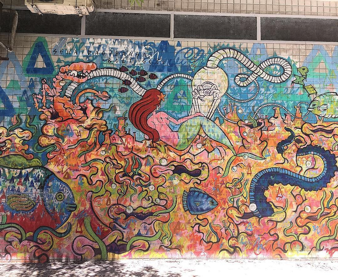La Sirenita modelo - PXE @marciopxe #pxe #mural #lasirenita #littlemarmaid #streetart #streetartrio #urbanart #arteurbano