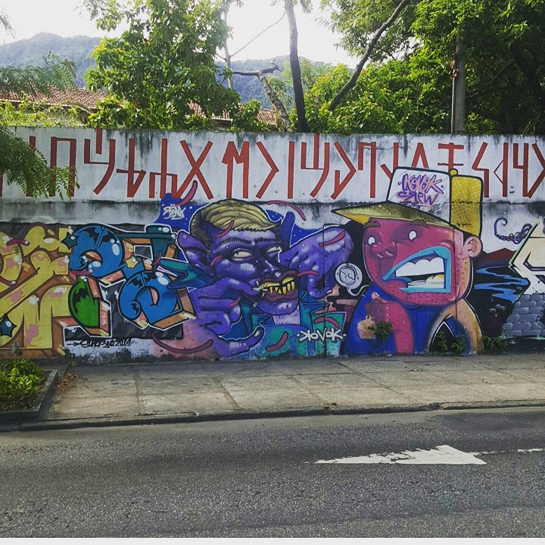 Lagoa Rodrigo de Freitas  #olharever #pelasruasdoriodejaneiro #errejota #art #artepelasruas #pintura #paint #paintart #graffiti #graffitiart #graffitipaint  #spray #sprayart #sprayartist #streetartverywhere #streetartlovers #instagrafite  #streetartrio #StreetArtRio #streetartofficial #streetstyle #streetartistry #streephotography #urban #urbanart #urbanstreetart #mural #muralart #instagood #instagramphotography