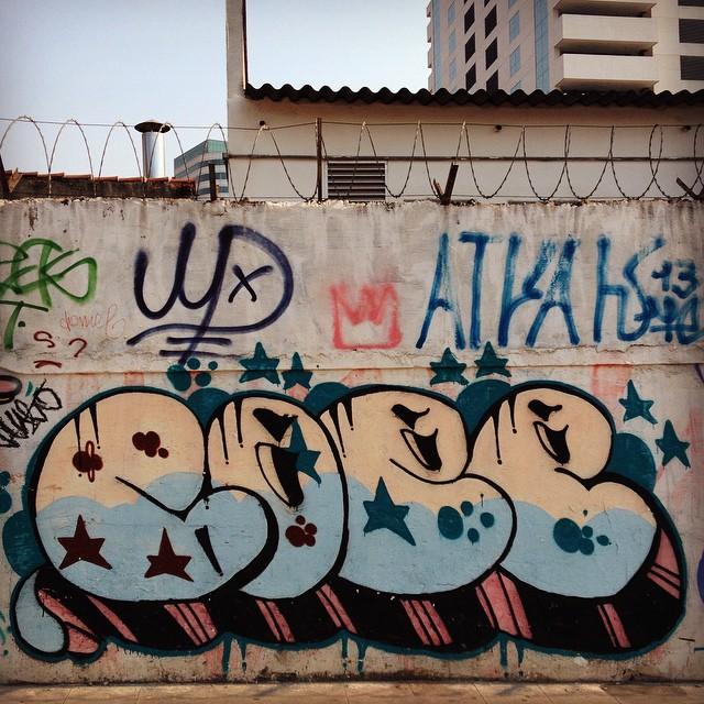 Cope2 in Pinheiros, Sao Paulo @mrcope2 #cope2 #graffiti #graff #sampagraffiti #saopaulo #streetartsp #streetart #artederua #spraypaint #wallart #vandal #aerosol #jacktwo