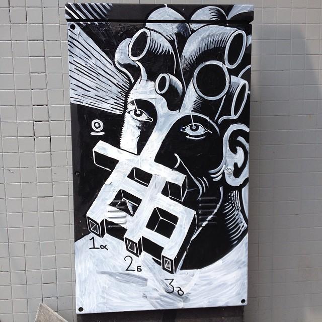 Another Treco box for the collection. #decotreco #treco #graffiti #streetart #decofarkas #streetartsp #saopaulo #sampa #sampagraffiti #street #urban #urbanart #art #painting #jacktwo #pinheiros #graffitibrazil @decotreco