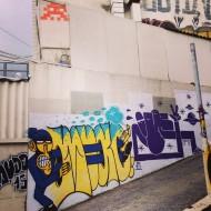 Compartilhado por: @samba.do.graffiti em Mar 23, 2015 @ 08:03