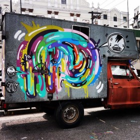 Compartilhado por: @samba.do.graffiti em Mar 21, 2015 @ 09:16
