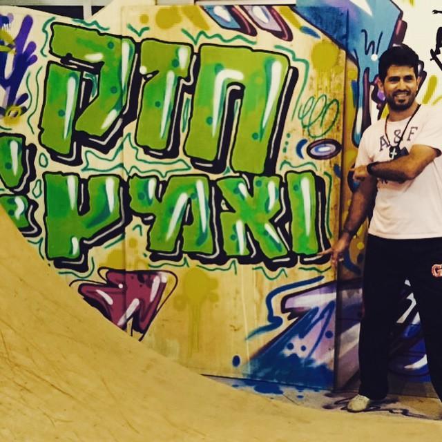 Cada trabalho um aprendizado especial!!! O que será que está grafitado ali??? #arteriapontaponta #árabe #Graffiti #pintura #piece #pontaponta #worklovers #felicidade #design #details #decoração #skate #vida #força #arte #streetartsp #negociocriativo