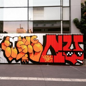 Compartilhado por: @samba.do.graffiti em Aug 25, 2015 @ 20:55
