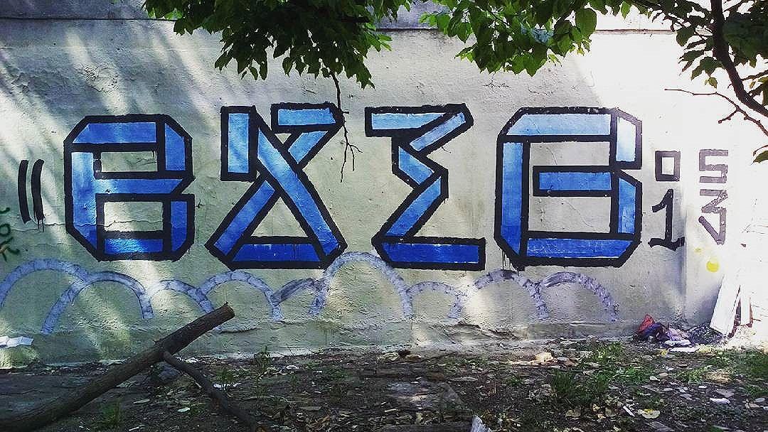 #streetartsp #grapixosp #grapixo #vandalismo #vandalsp. #ruasp #chamanatinta1 #sampacity #ostreze #exigentes1 #2016show  Só pra não passa batido. No estilo origami..kkkkkkk