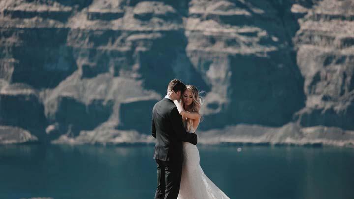 when should my wedding finish
