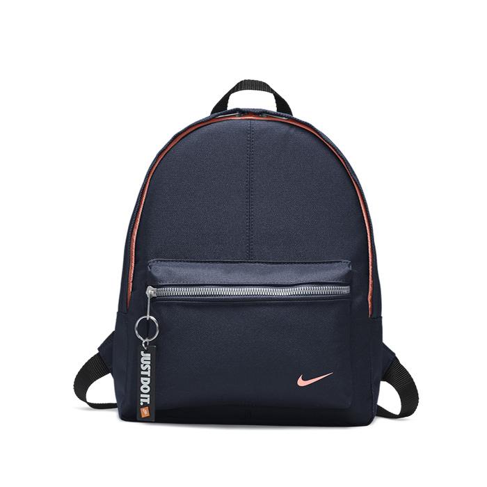 CLASSIC BACKPACK - Nike - Traccestore dedbc8933538