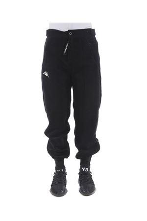 Pantaloni jogging Kappa Kontroll KAPPA KONTROLL | 9 | 303HBE0005