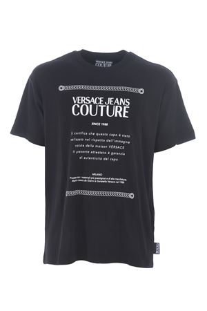 VERSACE JEANS | 8 | B3GUA7TF30171-899