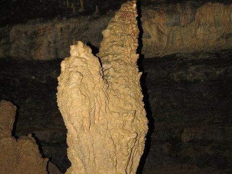 Espelismo en Cueva de La Vaca