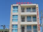 Hotel Puerta del Llano