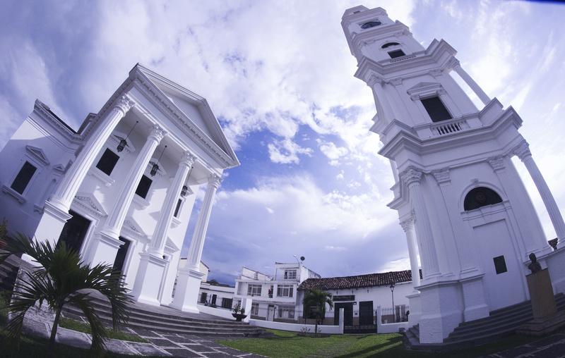Sitios turísticos cercanos al Hotel Mariscal Cartago