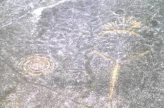 Caminos Prehispánicos